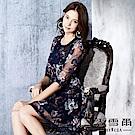 【麥雪爾】蕾絲透膚木棉花薄紗短洋裝