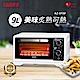 SAMPO聲寶 9公升多功能溫控定時電烤箱 KZ-XF09 product thumbnail 1
