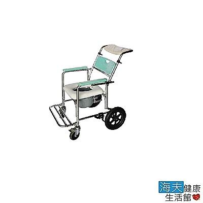 建鵬 海夫 JP-210 鋁合金 可躺式 便盆 便器椅 洗頭 洗澡椅