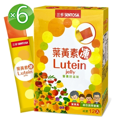 三多 葉黃素凍6入組(12條/盒)Lutein jelly營養好滋味;Q彈口感;凍條包裝;純素可