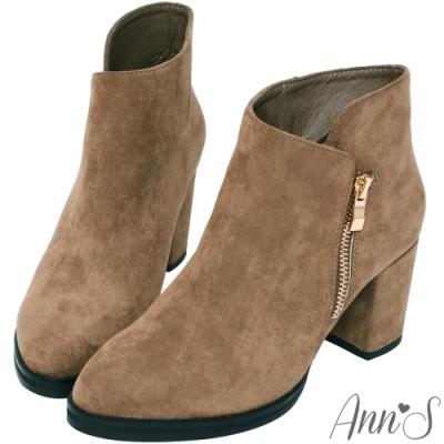 Ann'S光采女人-防水絨布金拉鍊前低顯瘦粗跟短靴-咖啡
