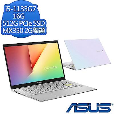 ASUS S433EQ 14吋效能筆電 i5-1135G7/MX350 2G獨顯/16G/512G PCIe SSD/Win10/VivoBook S14/幻彩白
