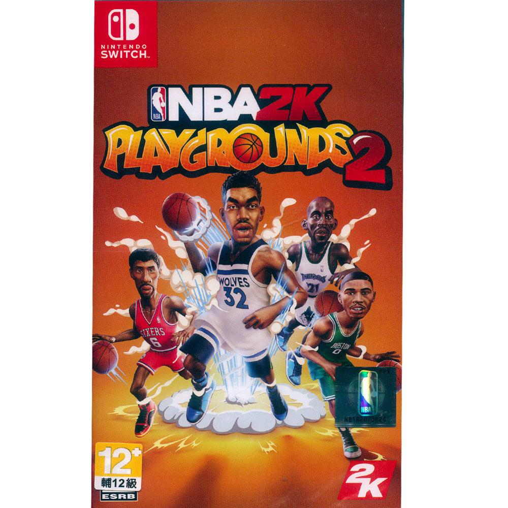 NBA 2K 熱血街球場 2 Playgrounds 2- NS Switch 中英文美版