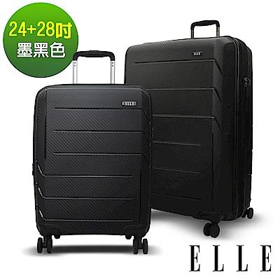 ELLE 鏡花水月系列-24+28吋特級極輕防刮PP材質行李箱-墨黑EL31210