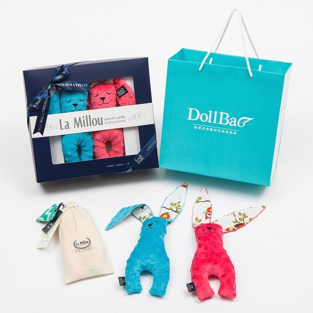 【La Millou】彌月禮盒-豆豆安撫兔2入組多款可選-安撫禮盒彌月送禮新生兒禮盒