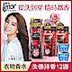 日本No.1 Lenor蘭諾衣物芳香豆1+2入組(520mlx1+455mlx2)晨曦玫瑰 product thumbnail 1