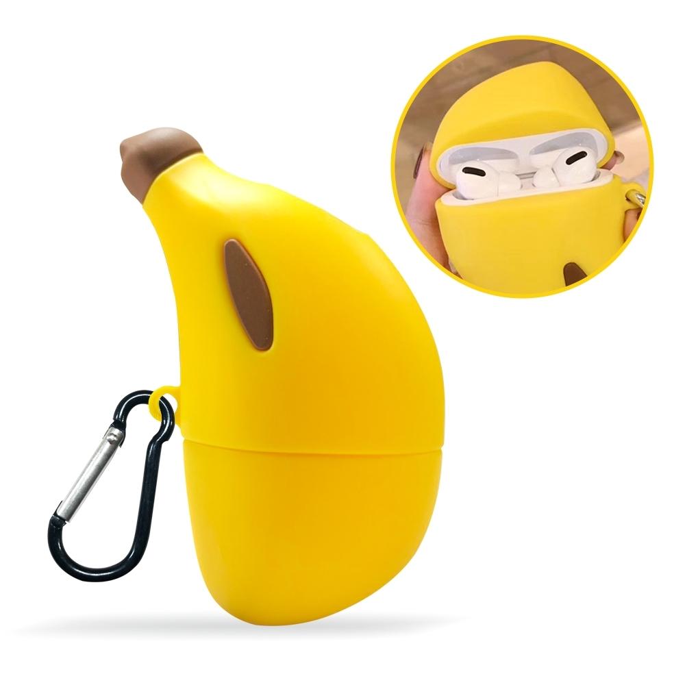 AirPods Pro 香蕉造型保護套