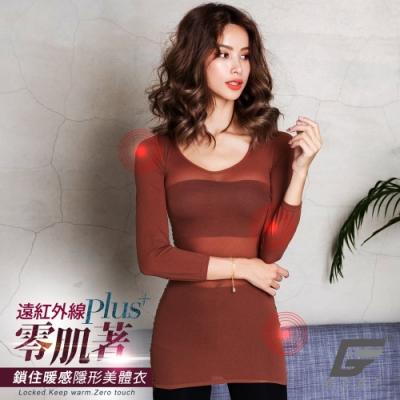 GIAT升級版!零肌著遠紅外線隱形美體發熱衣(糖杏棕)