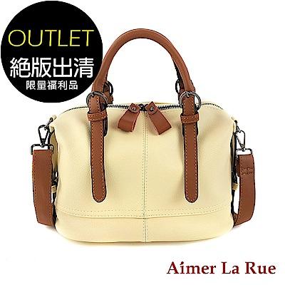 [福利品]Aimer La Rue 復古風手提側背包(米白色)(絕版出清)