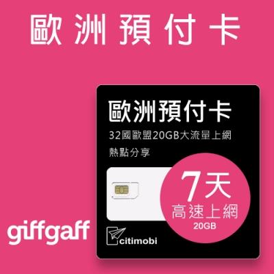 歐洲預付卡 - 32國高速上網20GB/7天