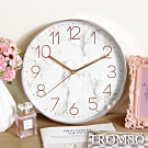 TROMSO紐約時代玫瑰金靜音時鐘-典雅大理石