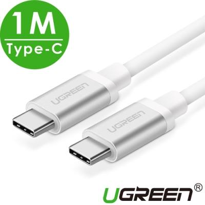 綠聯USB3.1 10Gbps/Type-C快充/4K影音傳輸線(1公尺)