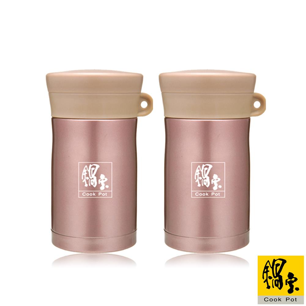 鍋寶 不鏽鋼保溫燜燒罐500CC(粉+粉) EO-SVP500PCZ2