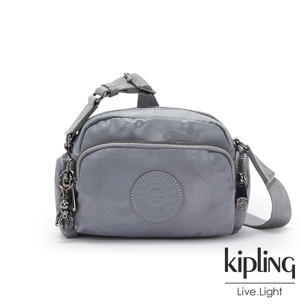 Kipling 光澤霧灰紫迷彩好收納隨身斜背包-JENERA MINI