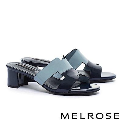 拖鞋 MELROSE 經典時髦撞色拼接造型漆皮粗高跟鞋-藍