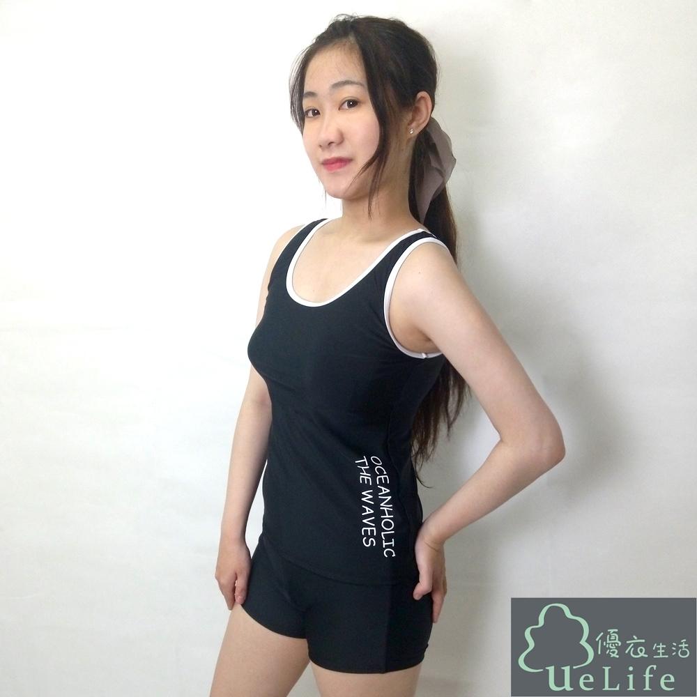 優衣生活ueLife 大女兩件式泳裝附泳帽 追浪者(L904黑色)