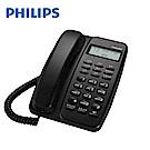 【Philips 飛利浦】來電顯示有線電話 M10 黑
