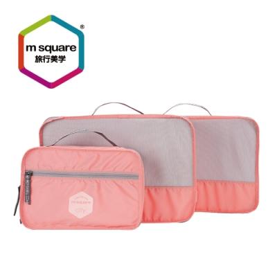 m square城市系列三件套-M