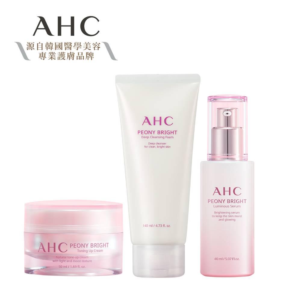 AHC  無瑕煥白三件組(洗面乳140ml+精萃40ml+素顏霜50ml)