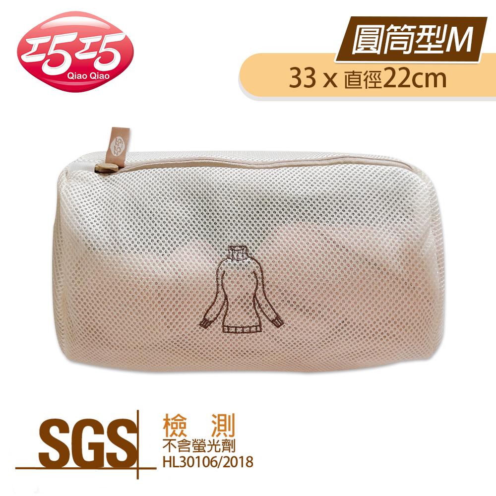 巧巧 3D雙層圓筒洗衣袋(M)