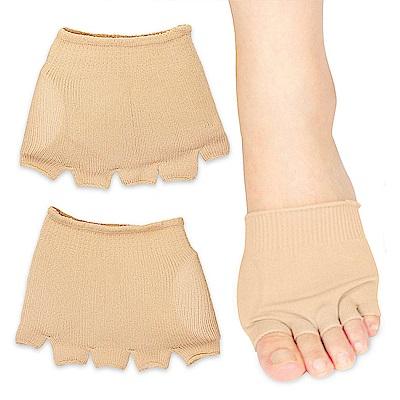 Aqnui 拇趾外側減摩擦五趾襪保護套 (2個/一雙)