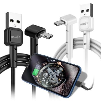HANG Micro USB  3.4A 多功能支架快充傳輸線