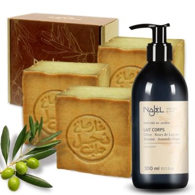正宗敘利亞Najel月桂油30%阿勒坡手工古皂200g三入+阿勒波乳液
