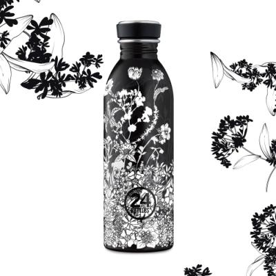 義大利24Bottles 輕量冷水瓶 500ml - 黑色電影