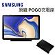 原廠盒裝 Samsung 三星 Galaxy Tab POGO充電座 (適用型號T830/T835/T590/T595) product thumbnail 1