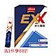 天地合補EXX消化菌粉2.5g×30入x3盒 product thumbnail 2