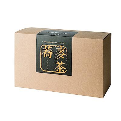 暖暖純手作  韃靼黃金蕎麥茶禮盒(10入/盒)
