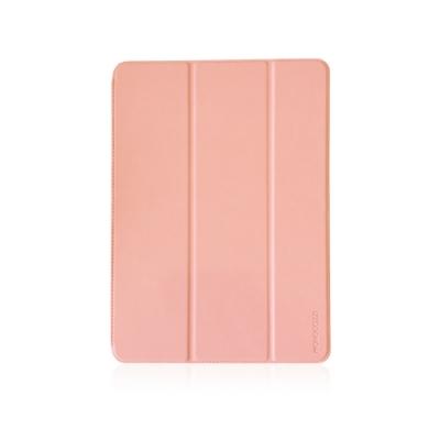 MONOCOZZI Folio iPad Pro 10.5 多角度立架保護套