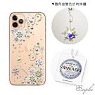 apbs iPhone 11 Pro 5.8吋施華彩鑽防震雙料手機殼-雪絨花(新)