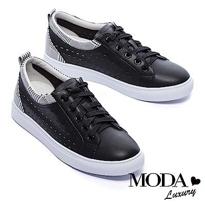 休閒鞋 MODA Luxury 簡約線條沖孔拼接設計全真皮厚底休閒鞋-黑