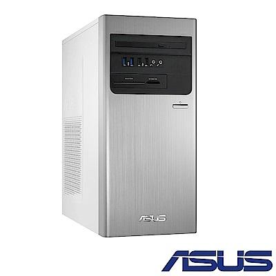 ASUS S640MB I7-8700/8G/1TB/128G/GTX1060 3G