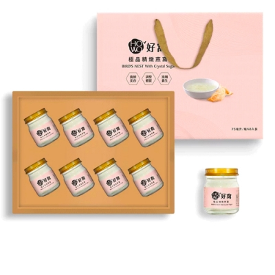 好窩 極品精緻燕窩禮盒(8入*75ml)