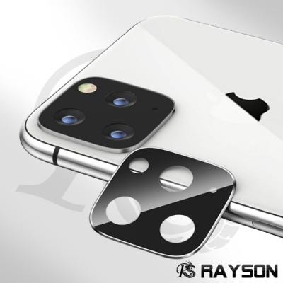 iPhone 11 Pro 電鍍 金屬 鏡頭框 手機 9H 保護貼 (iPhone11Pro保護貼 iPhone11Pro鏡頭貼 iPhone 11 Pro 鏡頭保護框 鏡頭框 保護框 保護圈 )