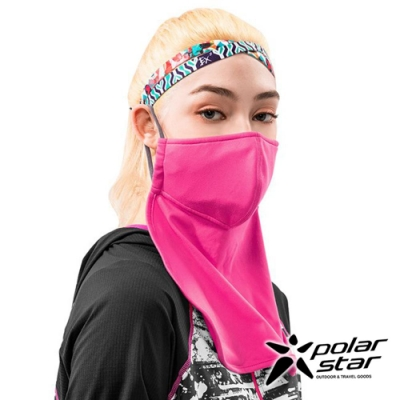 PolarStar 防曬快乾防塵遮頸口罩『桃粉紅』(2入) P19513