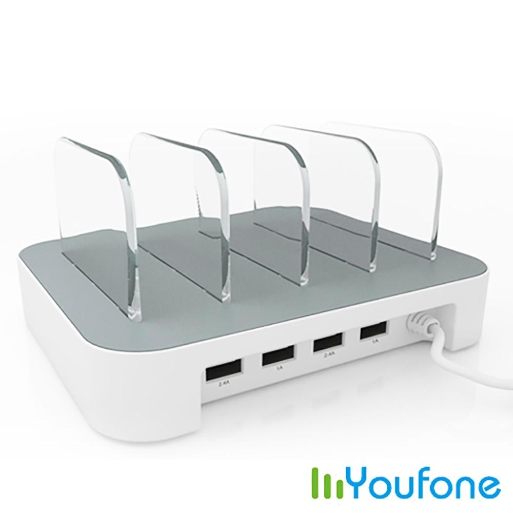 YOUFONE USB智慧充電座(白)