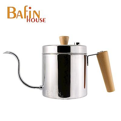 (買就送雲朵壺)【Bafin House】天鵝 棉花罐 不鏽鋼手沖壺(600ml)
