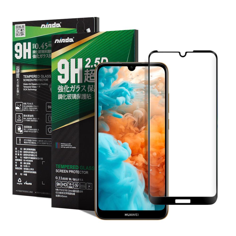 NISDA for HUAWEI Y6 Pro 2019 完美滿版玻璃保護貼-黑