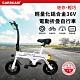 CARSCAM 輕量化鋁合金36V電動折疊自行車 電動腳踏車 product thumbnail 1