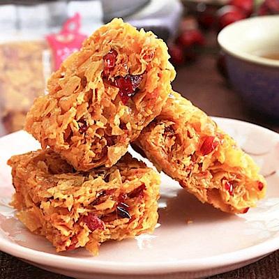 蜜仔番薯糖 蔓越莓蕃薯糖(10顆/袋)