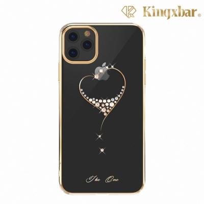 Kingxbar iPhone 11 Pro施華洛世奇保護殼-香檳金