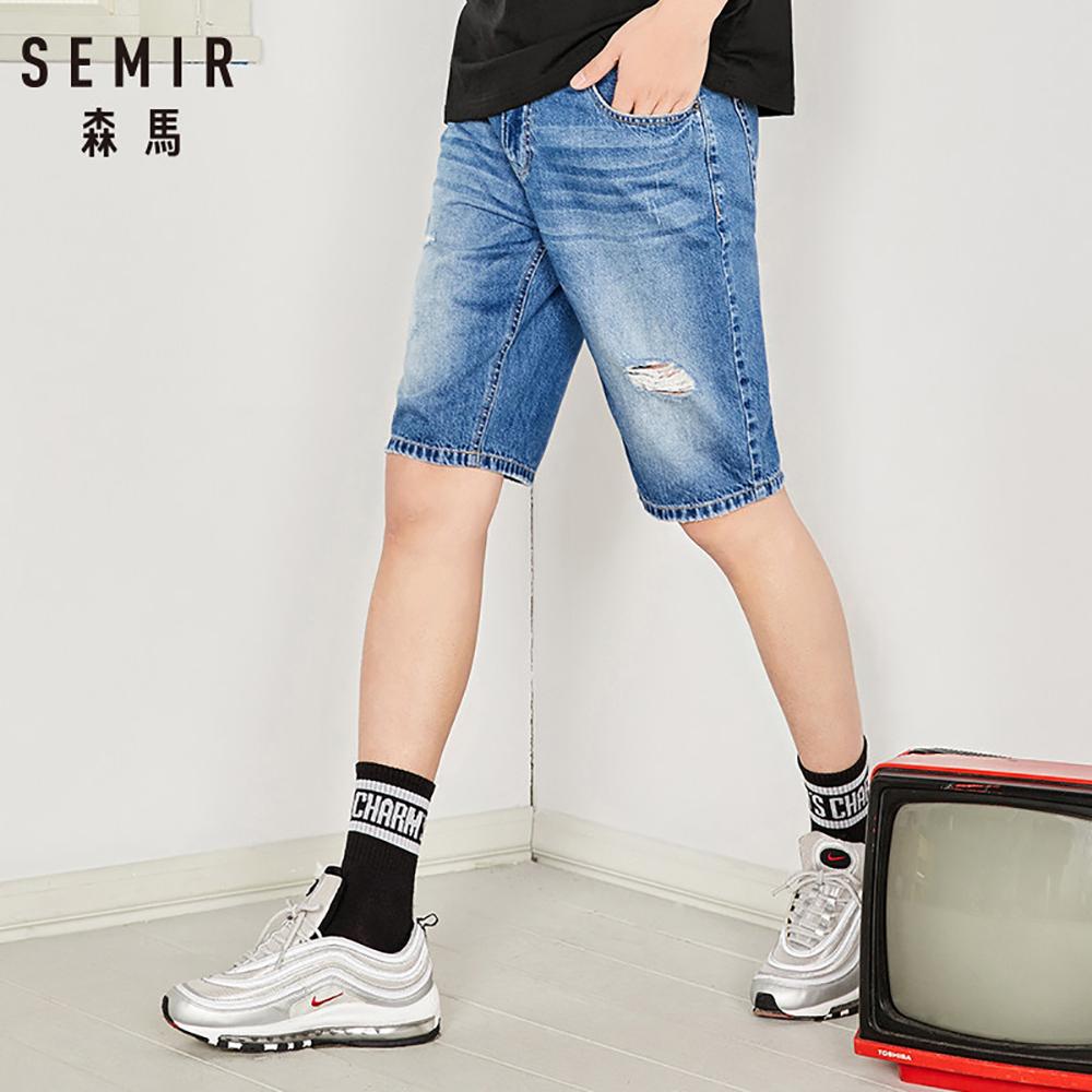 SEMIR森馬-刷破造型五分牛仔短褲-男