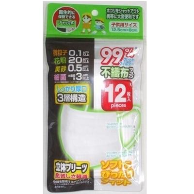 【日本進口】三層不織布 兒童口罩 (12枚/包) x3包 (口罩 防護 兒童用 開學 防花粉 過敏 日本進口)