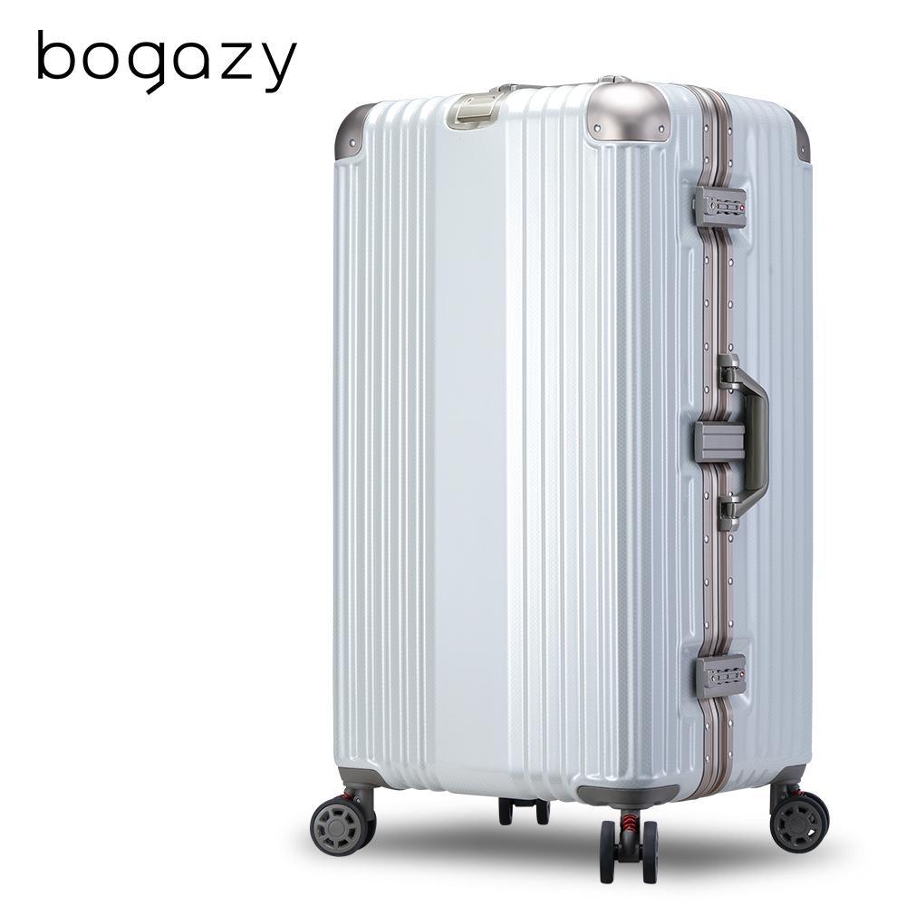 Bogazy 星绽淬鍊 30吋胖胖箱編織紋鋁框行李箱(尊爵白)