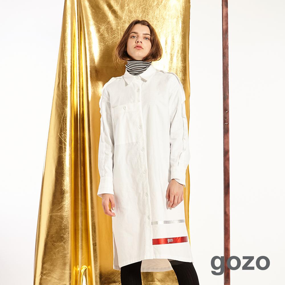 gozo 不規則波浪袖長版襯衫洋裝(二色)