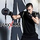 MAXXMMA 懸吊型天地球組-散打/搏擊/MMA-A組合-天地球組