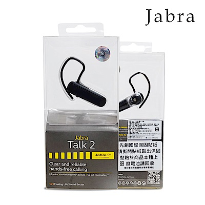 Jabra Talk 2 播客 雙待立體聲藍牙耳機